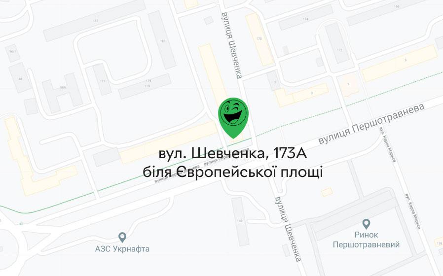 В Нікополі відкрили точку видачі Rozetka
