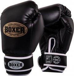 Перчатки боксерские BOXER Элит 12 унций Черные (2024-01BLK)
