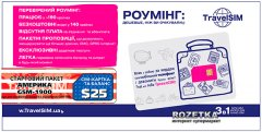 Стартовый пакет TravelSim Америка GSM-1900