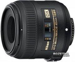 Nikon AF-S DX Micro Nikkor 40mm F2.8 Официальная гарантия