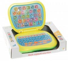 Мой первый ноутбук Genio Kids (82003)