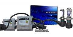 Комплект биксенона Infolight Expert 35W Н4 4300К (Би Н4 4.3К I E)