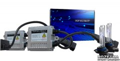 Комплект ксенона Infolight Expert 35W Н27 4300К (Н27 4.3К I E)