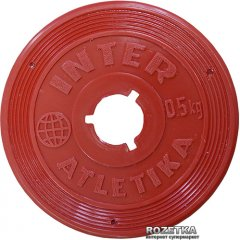 Диск тренировочный InterAtletika Красный 0.5 кг (SТ 521-1)