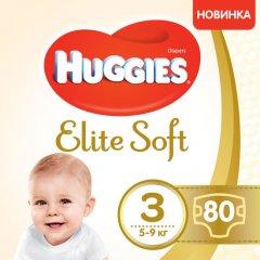 Подгузники Huggies Elite Soft 3 Mega 80 шт. (5029053546315) (5029053545295)
