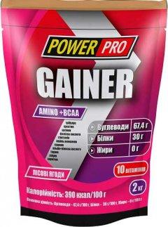 Гейнер Power Pro Gainer 2 кг Лесная ягода (4820214002562)