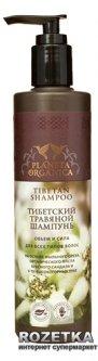Тибетский Травяной шампунь Planeta Organica Объем и Сила для всех типов волос 280 мл (4680007200519)