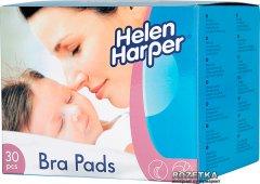Лактационные прокладки для грудей Helen Harper Bra Pads 30 шт (39026) (5411416013808)
