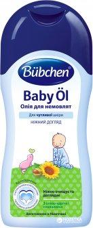 Масло для младенцев Bubchen 40 мл (4053800087920)