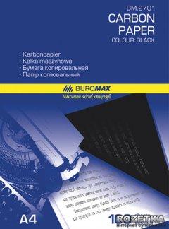 Бумага копировальная Buromax А4 100 листов Черная (BM.2701)