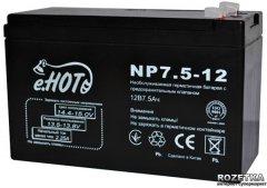 Аккумуляторная батарея Enot NP7.5-12 12V 7.5Ah (EnotNP7.5-12)