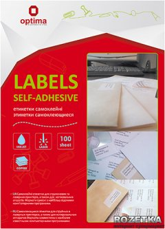 Набор этикеток самоклеящихся Optima 100 листов А4 70х35 мм Белые (25114)