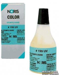 Быстросохнущая штемпельная краска на спиртовой основе Noris-Color 199 UV 50 мл Безцветная
