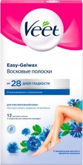 Восковые полоски для депиляции Veet для чувствительной кожи 12 шт (4680012390953)
