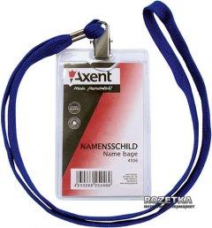 Набор бейджей вертикальный на шнурке Axent 11.7x6.4 см 12 шт (4506-А)