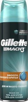 Гель для бритья Gillette Mach3 Close & Smooth Для гладкого и мягкого бритья 200 мл (7702018088485)