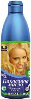 Кокосовое масло Parachute для волос и тела 100% 100 мл (8901200003872)