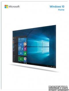 Операционная система Windows 10 Домашняя 32/64-bit на 1ПК (ESD - электронная лицензия в конверте, все языки) (KW9-00265)