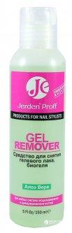 Средство для снятия гель-лака Jerden Proff Gel Remover Алоэ 150 мл (4823085609441)