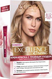 Стойкая крем-краска для волос L'Oreal Paris Excellence Creme с тройной защитой 8.12 - Мистический блонд 176 мл (3600523781300)
