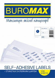 Набор этикеток самоклеящихся Buromax 100 листов А4 210х297 мм Белые (BM.2810)