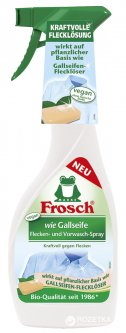 Спрей-пятновыводитель Frosch Желчное мыло 500 мл (4001499923760)