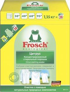 Стиральный порошок-концентрат Frosch Цитрус 1350 г (4001499144974)