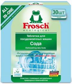 Таблетки для мытья посуды в посудомоечных машинах Frosch Сода 30 шт (4009175191908)