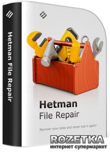 Hetman File Repair для восстановления поврежденных файлов Коммерческая версия для 1 ПК на 1 год (UA-HFRp1.1-CE)