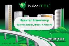 Навигационная система «Навител Навигатор» с пакетом карт «Балтия» (Бессрочная электронная лицензия для 1 устройства на Андроид, бумажный конверт)