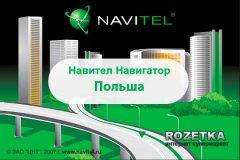 Навигационная система «Навител Навигатор» с пакетом карт «Польша» (Бессрочная электронная лицензия для 1 устройства на Андроид, бумажный конверт)