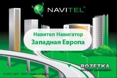 Навигационная система «Навител Навигатор» с пакетом карт «Западная Европа» (Бессрочная электронная лицензия для 1 устройства на Андроид, бумажный конверт)