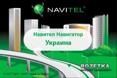 Навигационная система «Навител Навигатор» с пакетом карт «Украина» (Бессрочная электронная лицензия для 1 устройства на Андроид, бумажный конверт)