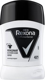 Дезодорант-антиперспирант Rexona Невидимый на черном и белом 50 мл (46143617)