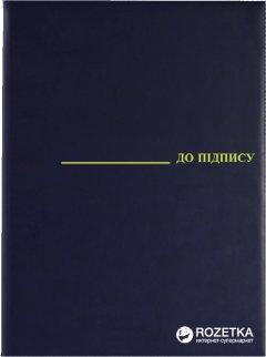 Папка специальная Panta Plast На подпись А4 Темно-синяя (0309-0019-02)
