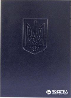 Папка специальная Panta Plast На подпись А4 Синяя (0309-0021-02)