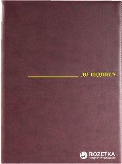Папка специальная Panta Plast На подпись А4 Бордовая (0309-0019-10)