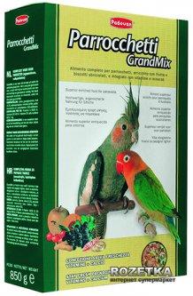 Повседневный корм для средних попугаев Padovan GrandMix Parrocchetti 850 г (PP00185)