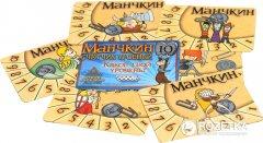 """Настольная игра Hobby World Набор счетчиков уровней """"Манчкин"""" (4620011810786)"""