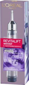 Сыворотка для лица с гиалуроновой кислотой L'Oreal Paris Revitalift Filler Восстановитель объема 16.5 мл (3600522892564)