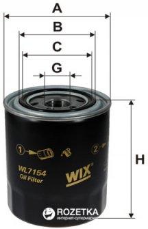 Фильтр масляный WIX Filters WL7154 - FN OP587