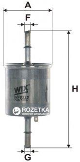 Фильтр топливный WIX Filters WF8333 - FN PP905/3