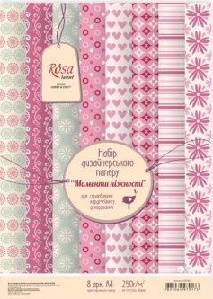 Набор дизайнерской бумаги Rosa Talent Моменты нежности А4 250 г/м2 8 листов (4823064970173)