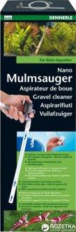 Сифон для очистки дна в мини-аквариумах Dennerle Nano Mulmasauger (4001615058789)