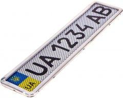 Рамка номера Vitol РН-55055 нержавеющая сталь с сеткой