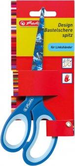 Ножницы детские Herlitz 17 см с резиновыми вставками для левши Синие (10897171B)