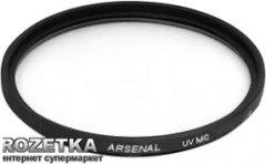 Светофильтр Arsenal MC UV 62 мм (ArsUVMC62)