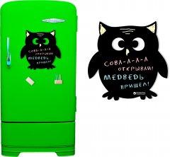 Магнитная доска на холодильник Pasportu Сова Клава (2000992385954)