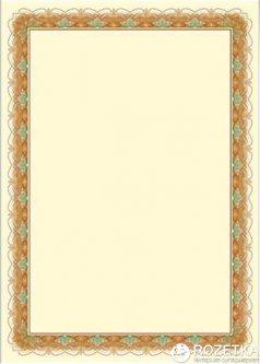 Набор дизайнерской бумаги Galeria Papieru Zloto 170 г/м² А4 25 листов (5903069913210)