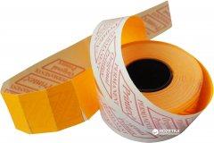 Этикет лента Printex 26х16 мм 900 этикеток прямоугольная 36 шт Orange (5867)
